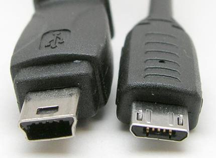 cablage sorti cable micro mtca